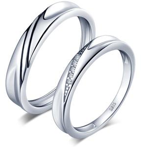 Unendlich U Simpel Welle 925 Sterling Silber Zirkonia Paar Band Ringe Eheringe Trauringe Verlobungsringe Partnerringe, Größe 53