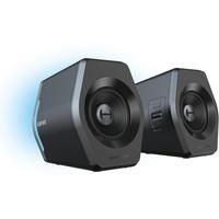 Edifier G2000 Bluetooth 2.0 System
