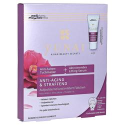 YUNAI Anti-Falten-Maske 25g+aktiv.Lifting-Ser.4ml 1 Packung