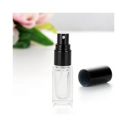 Gotui Parfümzerstäuber, 6 Stück 5ml Glassprühflasche Sprühflasche für ätherische Parfümöle