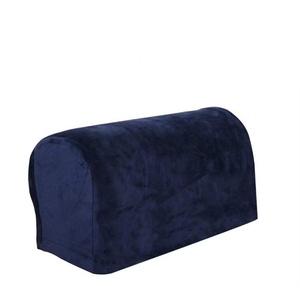 Exuberanter 1 Paar Armlehnenbezug, Hochelastische Armlehnenschoner Armlehnenbezüge Slipcover Passt Für Sessel Sofa, Blau