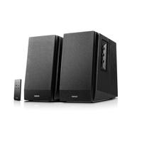 Edifier R1700BT Bluetooth 2.0 System schwarz