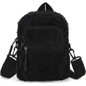 SODIAL Damen Mode eine Schulter Diagonal Rucksack Einkaufs Tasche Einkaufs Tasche PlüSch Rucksack Schwarz