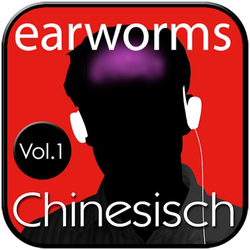 Chinesisch Vol. 1