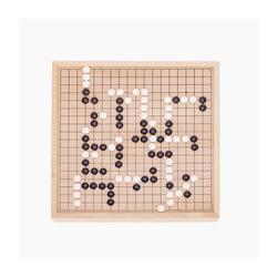 goki Spiel, Klassisches, strategisches Brettspiel für zwei Spieler Go Strategisches Brettspiel, Go Brettspiel mit Ausziehfächern