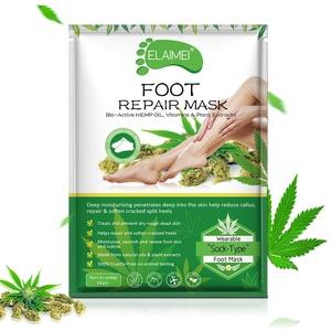 Fußmaske Hornhautentferner Socken, 3 Paar Hornhaut Entfernung Fuß Peeling Maske Exfoliating Fussmaske Mask Hornhaut Socken Fußpflege (Hanföl)