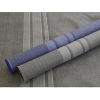 Arisol Standard Zeltteppich, 250x300cm, marineblau