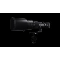 SIGMA 500mm f4,0 DG OS HSM (S) Nikon Objektiv