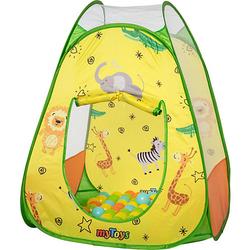 PopUp Bällebad Zootiere mit 100 Bällen gelb