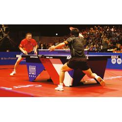 """Joola Wettkampf-Tischtennisplatte """"Showcourt"""" (ITTF),blau,"""