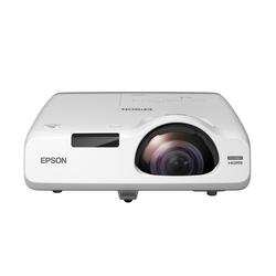 Epson EB-535W Kurzdistanz LCD-Beamer 3400 Lumen