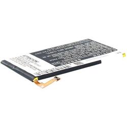 Akku für Sony XPERIA SP C5303 Li-Pol 3,7 Volt 2300 mAh schwarz