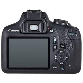 Canon EOS 2000D + 18-55 mm IS II + 75-300 mm II