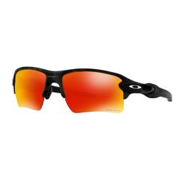 Oakley Flak 2.0 XL Prizm Ruby Black Camo Sportbrille