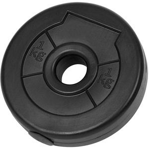 pumpset! Hantelscheibe aus Vinyl, Gewichte, Kurzhantel, Langhantel, 1 kg