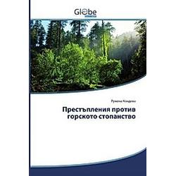 Bulgarisch - Buch