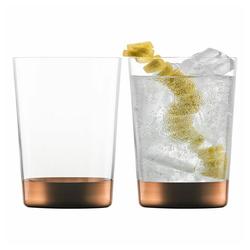 Eisch Becher 2er Set Kaya 550 ml, Kristallglas braun