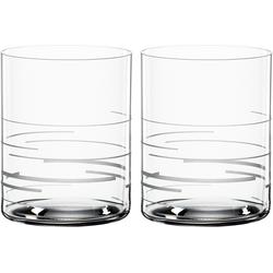 SPIEGELAU Whiskyglas Lines, (Set, 2 tlg.), Dekor graviert, 265 ml, 2-teilig farblos Kristallgläser Gläser Glaswaren Haushaltswaren