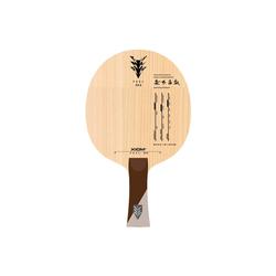 Xiom Tischtennisschläger Xiom Holz Feel ZX2 Griffform-gerade