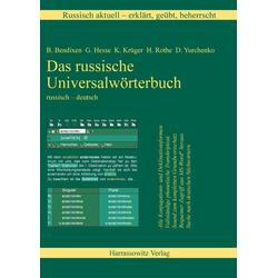 Russisch aktuell. Das russische Universalwörterbuch auf DVD (Version 9.0.0.2) incl. RAW (Russisches Aussprachewörterbuch) und RPW (Russisches Phra...