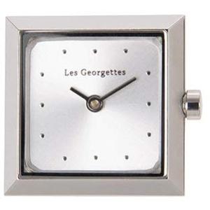 Les Georgettes Edelstahlgehäuse 21x21cm eckig silber / silber