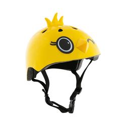 Hudora Kinderfahrradhelm Fahrradhelm Klopfer gelb
