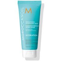 Moroccanoil Intense Hydrating Mask 75 ml