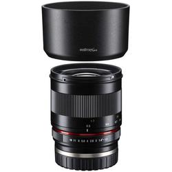 walimex pro 50mm F1,2 APS-C Sony E Objektiv