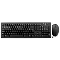 V7 Wireless Keyboard Set FR (CKW200FR)