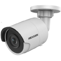 HIKVISION DS-2CD2043G0-I(6mm)