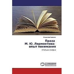 Proza M. Ju. Lermontowa: opyt ponimaniq. Vladislaw Kriwonos  - Buch