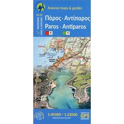 Paros / Antiparos 1 : 40 000