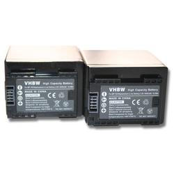 vhbw 2x Akku Set 4450mAh (3.6V) mit Infochip für Kamera Canon Legria HF R706, Legria HF R76, Legria HF R78 wie BP-727, BP-745.