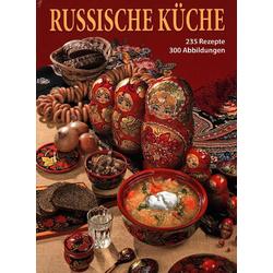 Russische Küche: Buch von S. Gutcajt