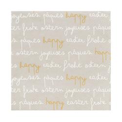 """Räder Design Papierserviette COCKTAILSERVIETTEN """"HAPPY"""""""