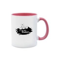 Shirtracer Tasse WASD ist was mich bewegt - Nerds & Geeks - Tasse zweifarbig - Tassen, tassen nerd