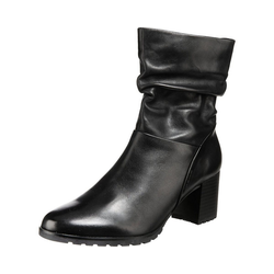 Caprice JULIA Slouch Boots Schnürboots 38.5