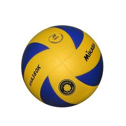 Mikasa Volleyball MVA 380K-VBL