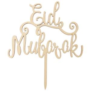 GROOMY Partydekoration, Holz Eid Mubarak Ramadan Hochzeitstorte Topper Muslim Islam Dynastie j Dekoration Handwerk