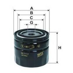 Ölfilter- Baumaschine - MANITOU - MC 25 ()