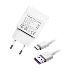 Huawei Original Schnellladegerät, Quick Charge, USB-C, weiß, 2A, 1m