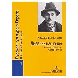 Dnevnik izgnanija. Fedor B. Poljakov  - Buch