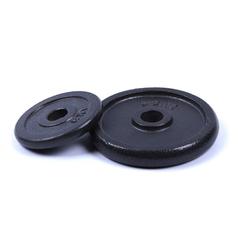 breluxx fitness Hantelscheibe Hantelscheiben Set Guss (2x7,5 kg) Gewichte Gewichtsscheiben 30 mm, (2-tlg)
