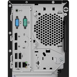 Lenovo ThinkCentre M720t (10SQ005AGE)