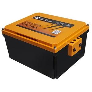 Liontron LX Smart BMS Wohnmobil Lithium Batterie, Untersitz, 12,8V, 200Ah