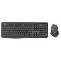 Trust Evo Silent Wireless Keyboard Set DE (21384)