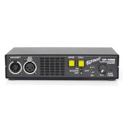 Axxent Intercom SET 2+