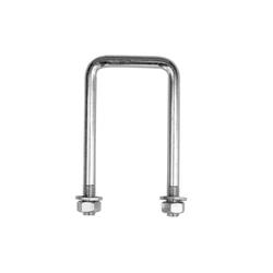 Quadratrohrbügel M12 105/42/105 mm für Pkw-Anhänger