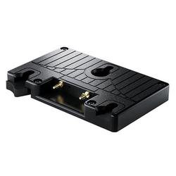 Blackmagic URSA Gold Battery Plate