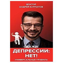 Russische Sprache - Buch